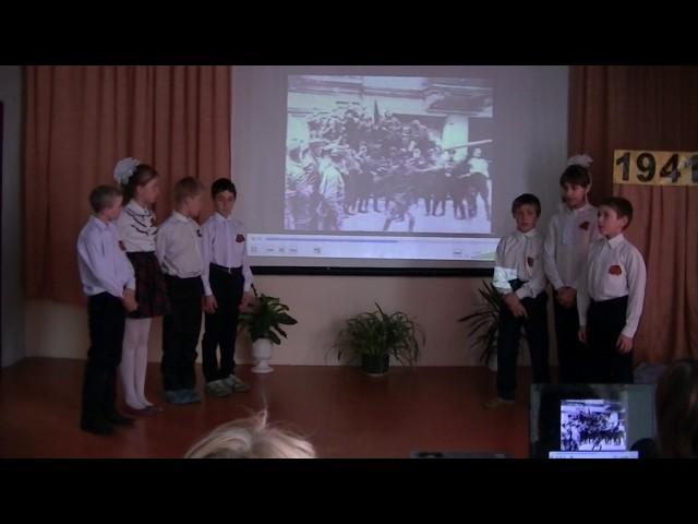 Изображение предпросмотра прочтения – «Учащиеся 4 класса» читает произведение «Нет войны» С.В.Михалкова
