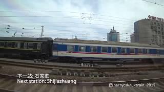 (CR view) 京廣高鐵 Jingguang HSR -- G79次 (Part 1: 北京西Beijing Xi~石家莊Shijiazhuang)