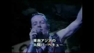 The Clash - Charlie Don