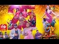 ETV 25 Years Celebrations | Special Event | 30th August 2020 | Full Episode | ETV Telugu