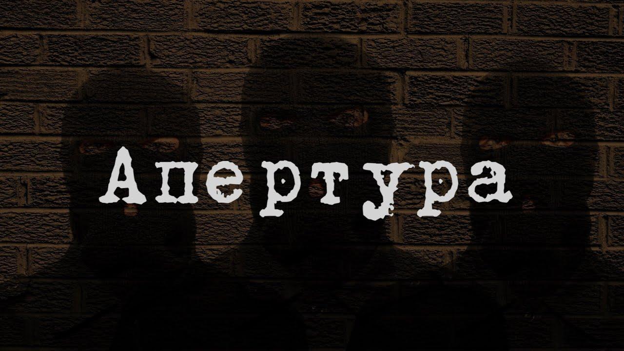 Щука, пиво и хорошее настроение)) - YouTube