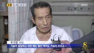 [14/02/28 뉴스데스크] 독감 합병증 '폐렴' 사망까지...증상과 예방법은