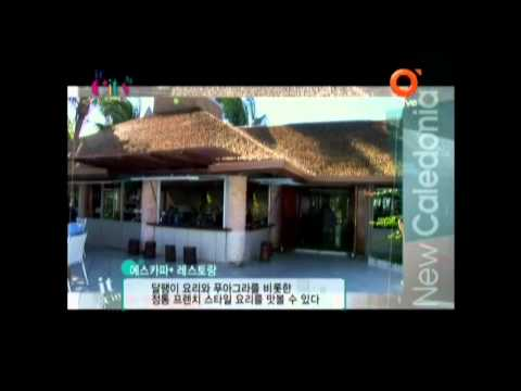 [HD] Park Shin Hye - O'live It City  New Caledonia 3