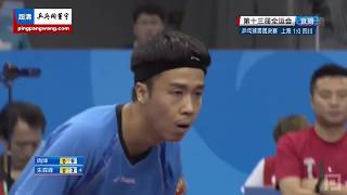 2017 China National Games (MT-Final) SHANG Kun Vs ZHU Linfeng  [Full Match Chinese/HD]