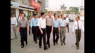 Nguyễn Tấn Dũng, Lê Thanh Hải, Nguyễn Thành Tài và vụ biển thủ 15 tỷ USD tại Thủ Thiêm quận 2 TPHCM