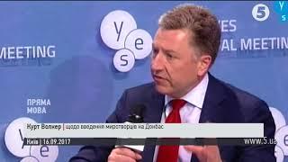 Курт Волкер щодо введення миротворців на Донбас
