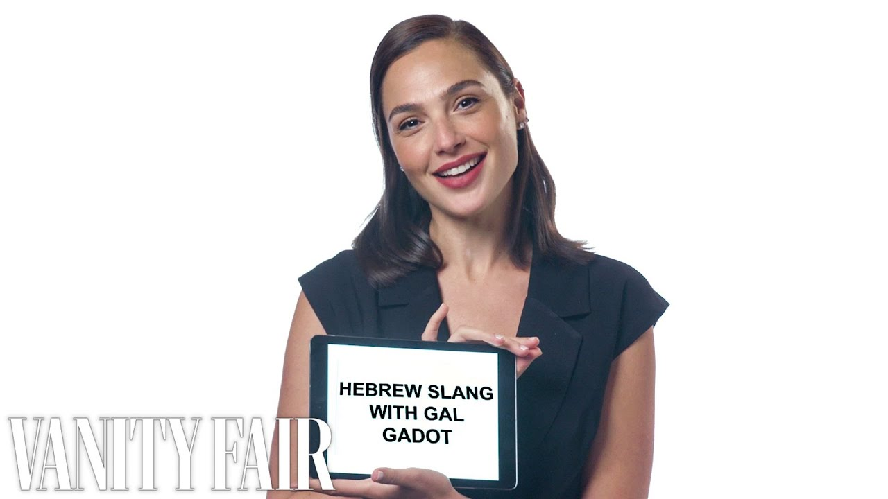 Learn Hebrew Slang From Beautiful Israeli Women