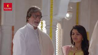 Kalyan Jewellers | Check out our exciting new offers | Amitabh Bachchan