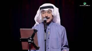 Abdullah Al Ruwaished ... Rohy Garby | عبد الله الرويشد ... روحي جربي - فبراير الكويت 2019