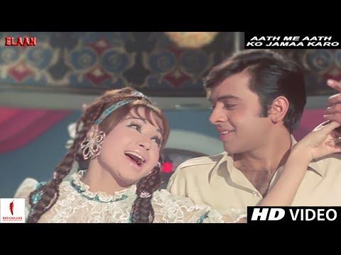 Aath Me Aath Ko Jamaa Karo | Elaan | Full Song HD | Vinod Mehra, Helen