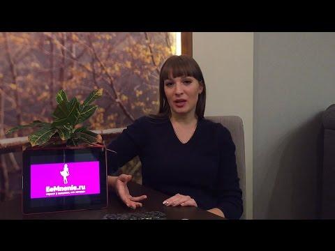 мнения о женских анкетах с саита знакомств