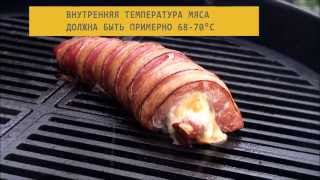 Рецепт блюда на гриле: фаршированная свиная вырезка