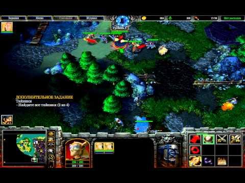 Прохождение Warcraft 3: The Frozen Throne - Чужая работа #9