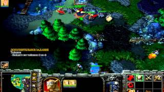 Прохождение Warcraft 3: The Frozen Throne - Чужая работа #9