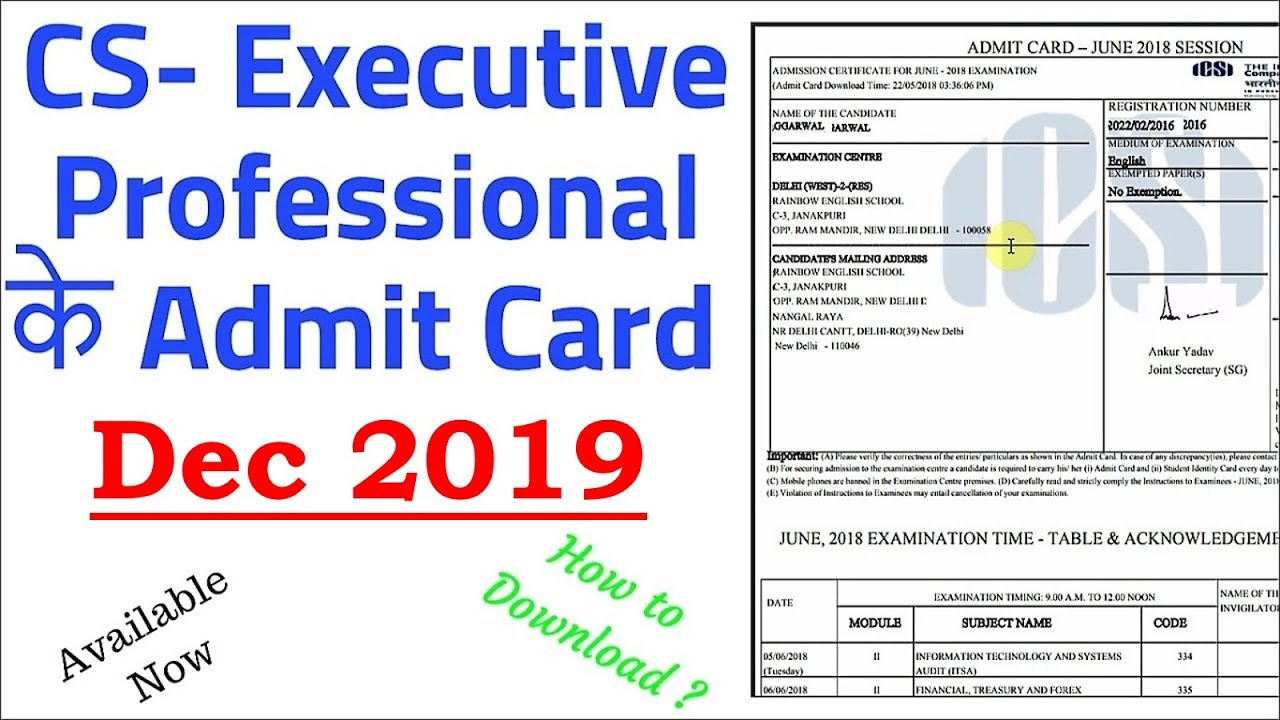 CS Executive & Professional June 5 Admit Card-Available