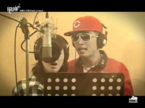 NAVI _ Cause my heart hurt (FEAT. CROWN J) _ MV