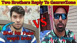 Two Brothers Reply GauravZone || Gauravzone vs two brothers || Stalking King