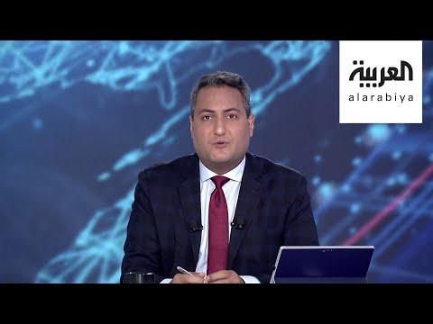 بانوراما | لقاح روسي لكورونا.. ونصيحة واشنطن لأي حكومة لبنانية مقبلة  - نشر قبل 6 ساعة