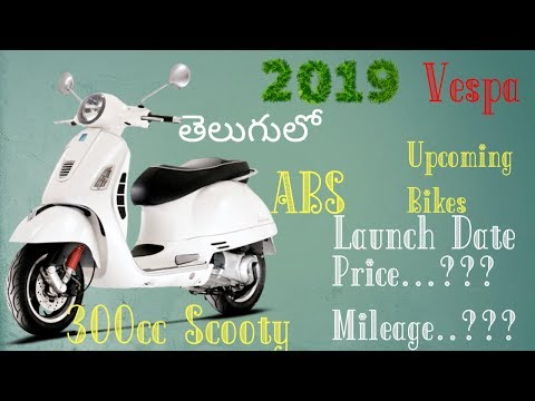 Vespa Upcoming Motorcycles Vespa GTS Launch Date & Specs and Price In Telugu