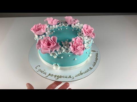 Как сделать торт в стиле тиффани/ Tiffany Cake