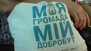 Приморск 2018, Сессия ОТГ новому КП нет