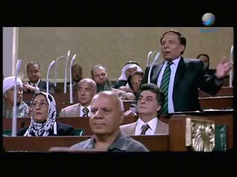 عادل امام يخطب في مجلس الشعب المصري Youtube