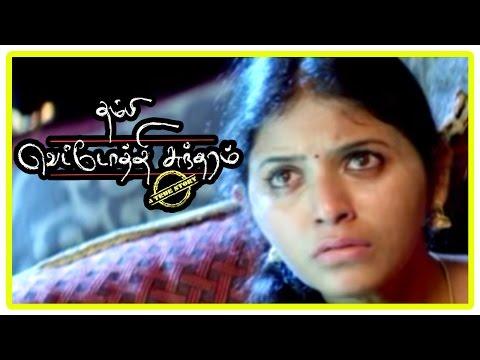 Thambi Vettothi Sundaram movie   scenes   Saravanan opposes Karan changing caste to marry Anjali