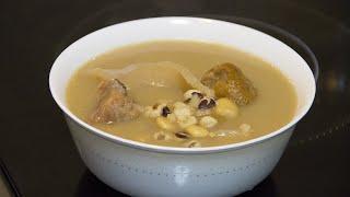 保健湯水 - 袪濕健脾益腎湯(早睡早起身體好)