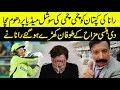 Lahore Qalandar vs Multan sultan highlights   Rana Fawad Kiss Brendon Mccullum mp3