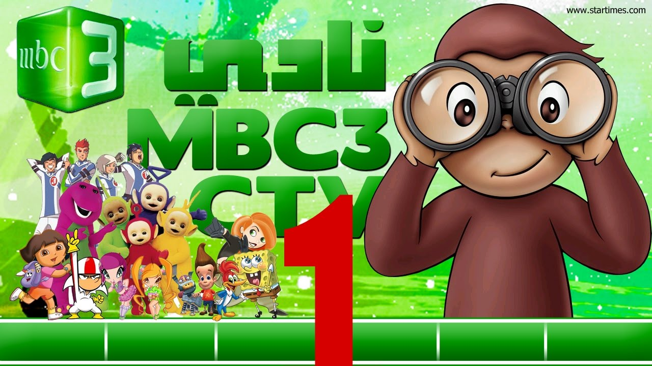 Mbc3 Cartoons 2009 | pictandpicture org