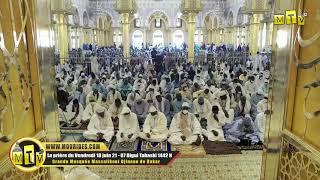 Appel a la priere du vend 18 juin 2021- Mouhamadou M. Ndiaye - Grande Mosquée Massalikoul Djinane