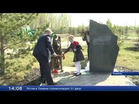 По просьбе третьеклассницы в Тюмени открыли памятник служебным собакам