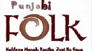 Kuldeep Manak: Ranjha Jogi Ho Gaya