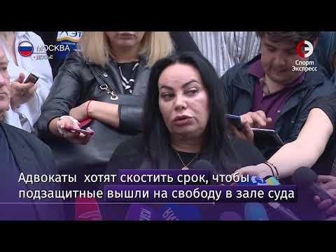 Кокорин и Мамаев: подана апелляция