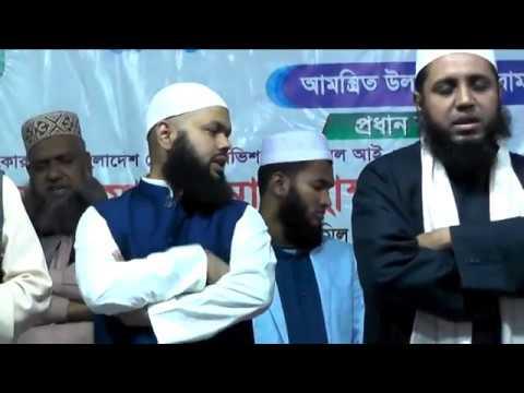 Baixar Kamal Uddin Topic - Download Kamal Uddin Topic | DL