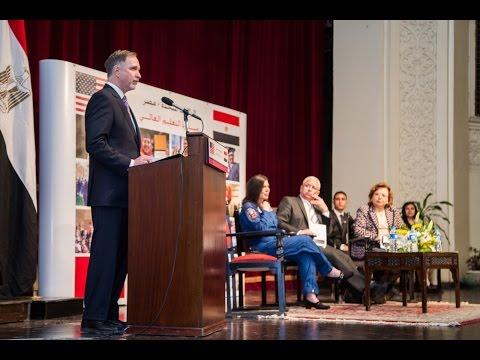 Launch of U.S.-Egypt Higher Education Initiative