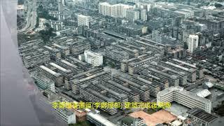 Publication Date: 2021-07-23 | Video Title: 李鄭屋邨 (徙置區回憶錄) 深水埗 Li (Lei) Che