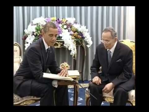 President Obama meets King Bhumibol of Thailand