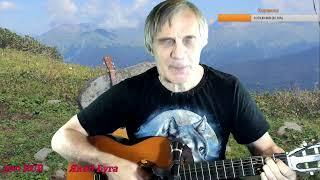 Песни под гитару Бессмертный Высоцкий. Охота на кабанов. TB №229