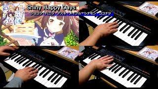 Download lagu Shiny Happy Days / ショコラ, バニラ, アズキ, メイプル, シナモン, ココナツ 主旋律&KEY 耳コピー(片手演奏) 「ネコぱら」OP