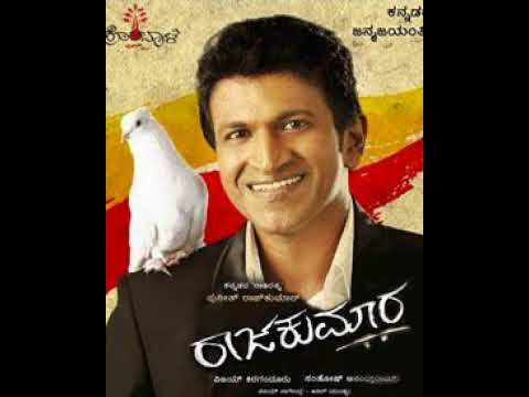 Raajakumara Kannada Movie Ringtone