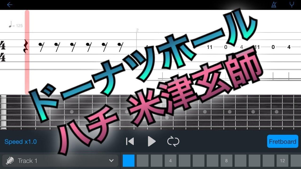 初心者 曲 ギター エレキ