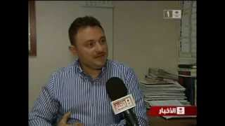 Alper Osman Genc Saudi TV interview