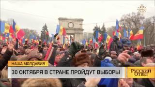 Наша Молдавия [Русский ответ]