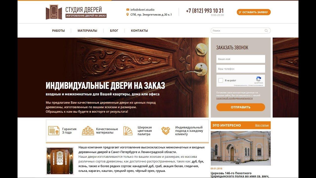 Мы производители дверей. Кондор (г. Йошкар-ола). В санкт петербурге и ленинградской области, мы являемся главным поставщиком, поэтому вы можете быть уверены в качестве покупаемой двери.
