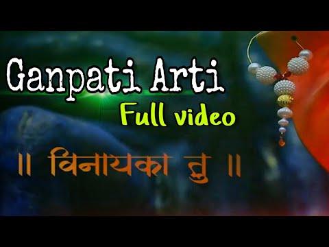 ¦-ganesh-arti-¦-full-video-¦-ganesh-chaturti-2019-¦-remix-marathi-¦-dj-praveen