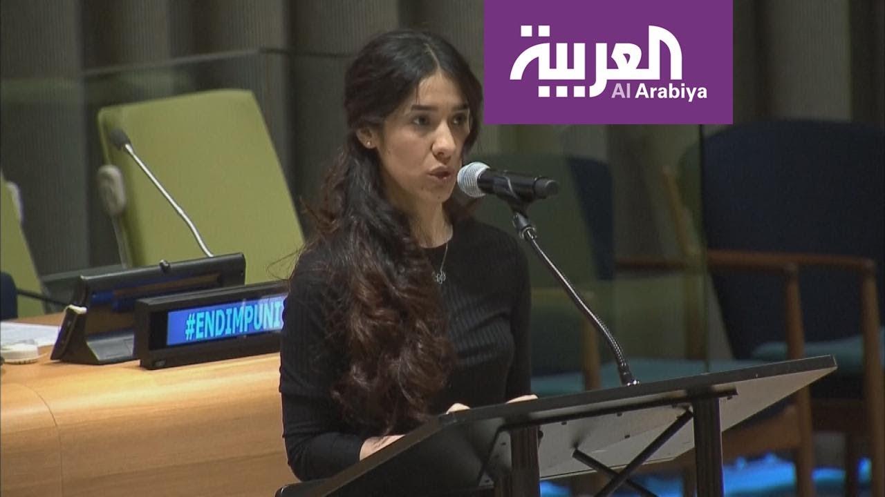 نادية مراد من ظلام داعش إلى نور التكريم بأهم الجوائز العالمية نوبل للسلام