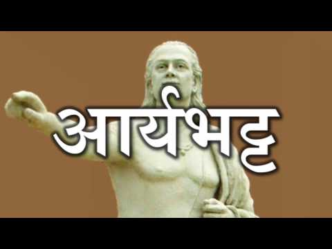 Eight Greatest Ancient Scientists Of India Who Changed The World