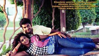 Thirunthuda Kadal Thiruda song   Tamil movie   Oliyin viralkl Karthik and Chinmay