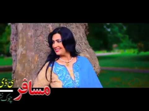 Naghma Jan New Song 2015 - Lao De Da Ghanamo